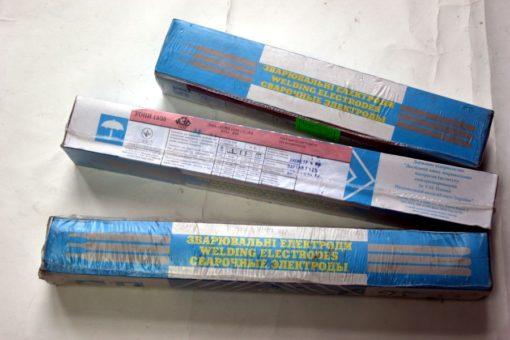 Электроды УОНИ 13-55 купить в Житомре (0412)418421