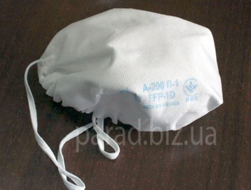 Респиратор от пыли RP А-200 П-1 Класс защиты FFP-1D