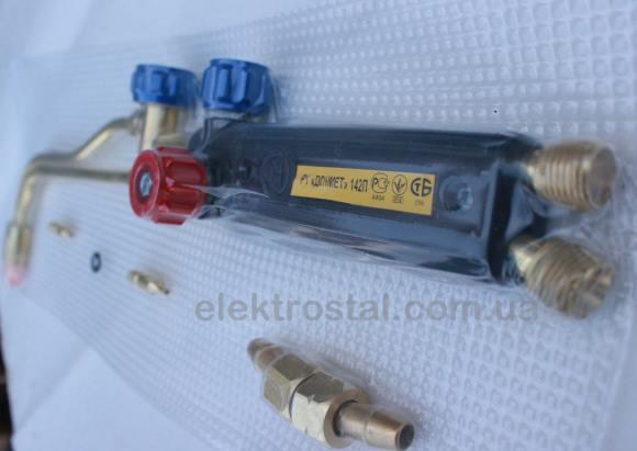 Газовый резак Донмет 142П