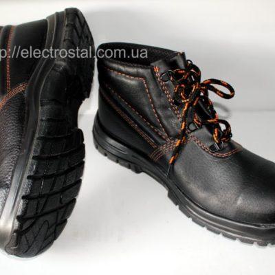 Ботинки рабочие 220Т купить в Житомире 0412 418421