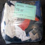Ветошь цветная хб купить в Житомире 0412 418421