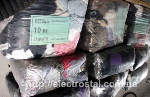 Ветошь - тряпки для обтирочных работ купить в Житомире 0412 418421
