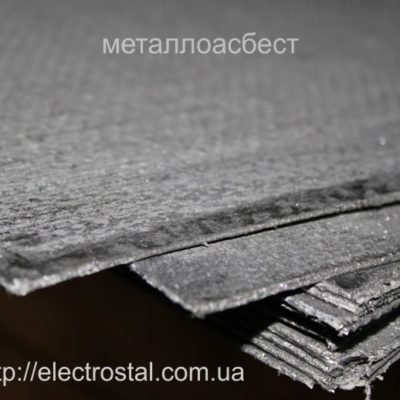Лист для прокладок - металлоасбест