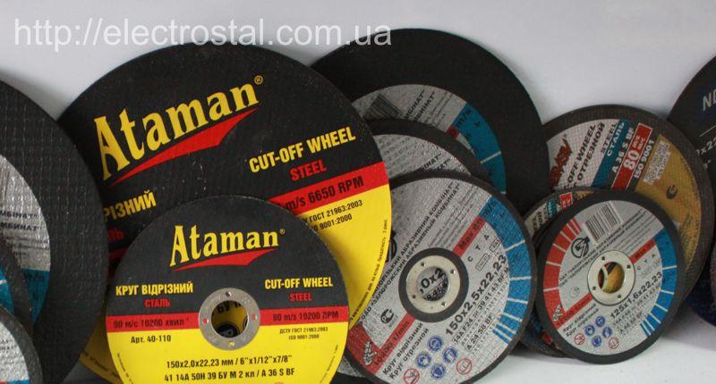 Круги отрезные по металлу купить в Житомире (0412)418421