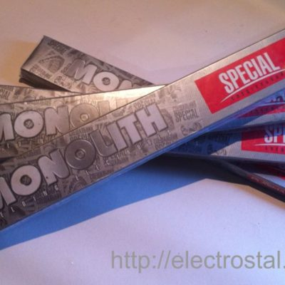 Электроды для чугуна ЦЧ-4 купить в Житомре (0412)418421