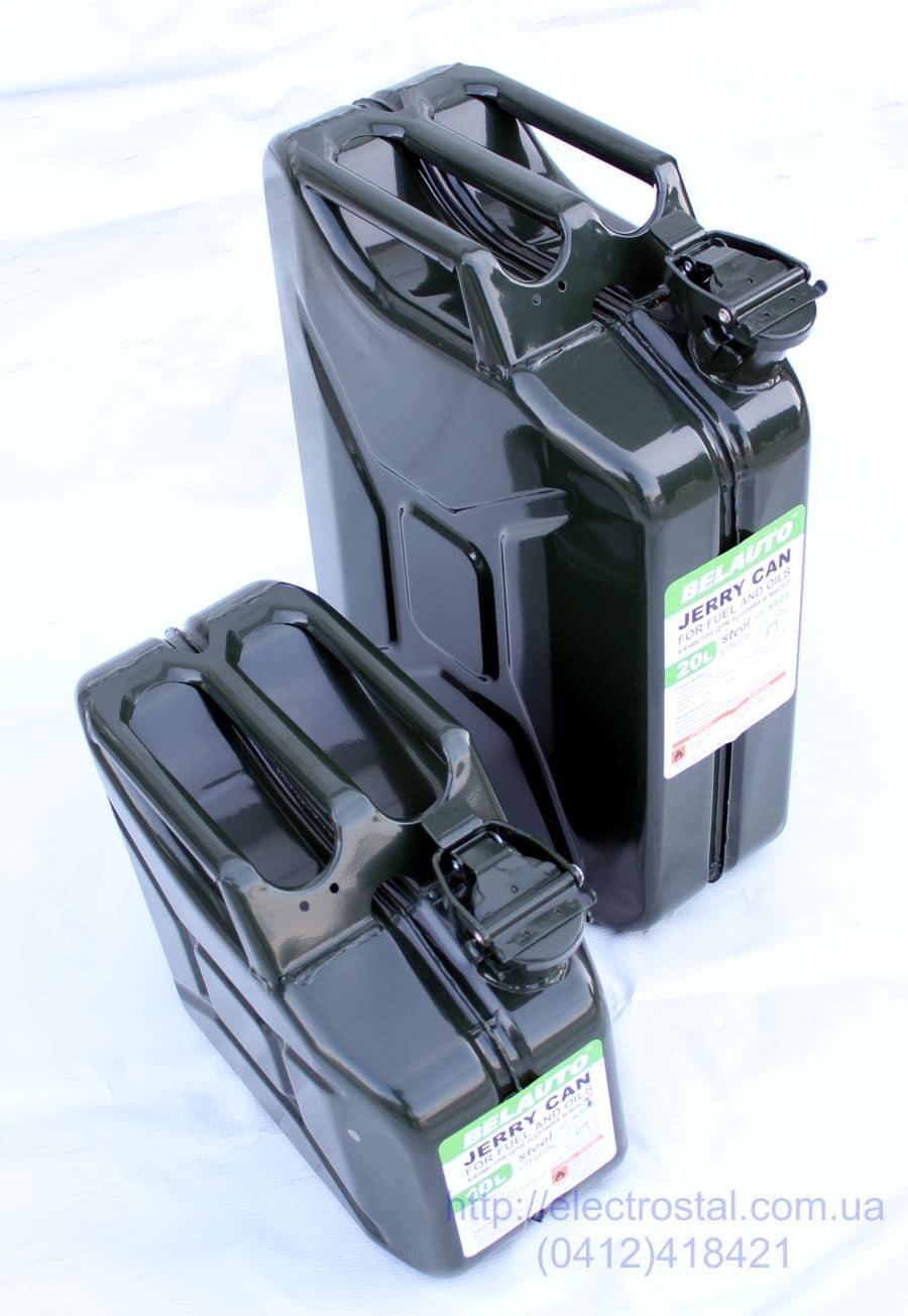 Канистра для бензина 10 и 20 литровкупить в Житомире 0412-418421