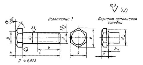 Размеры болтов М6 - М16
