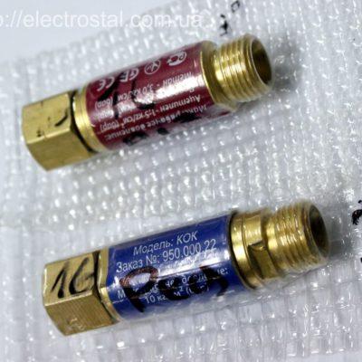 Клапан огнепреградительный КОК КОГ купить в Житоми ре (067)4111567