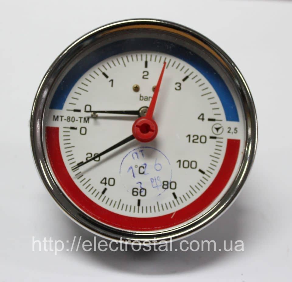 Термоманометр МТ–80–ТМ осевой купить в Житомире (0412)418421