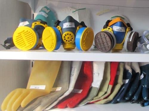 Рабочая одежда обувь СИЗ