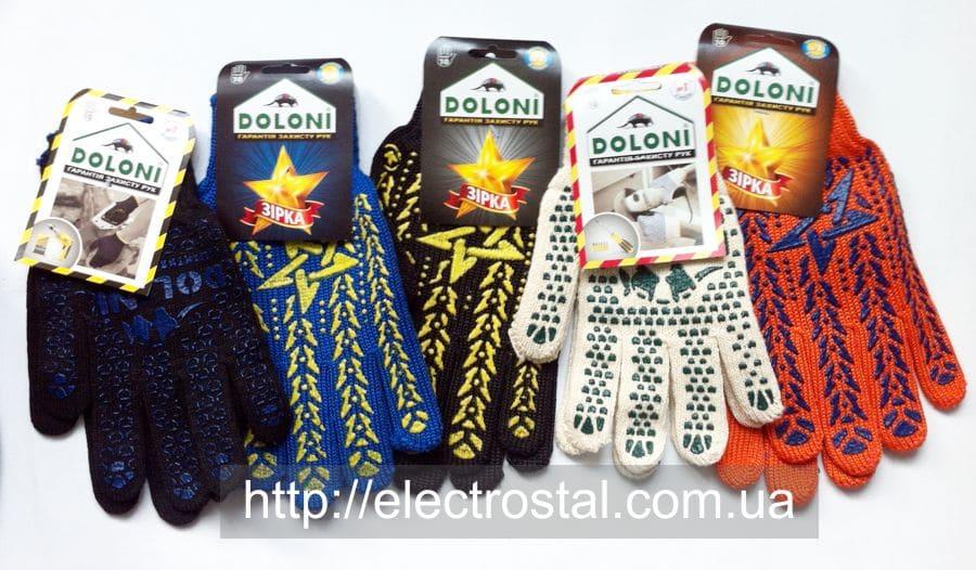 Перчатки трикотажные купить в Житомире 0412418421