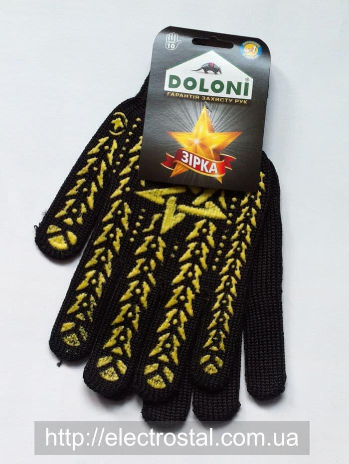 Перчатки трикотажные с ПВХ точкой черные купить в Житомире 0412418421