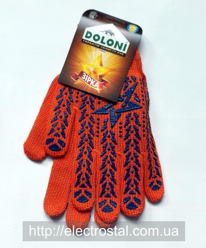 Перчатки трикотажные с ПВХ точкой красные купить в Житомире 0412418421