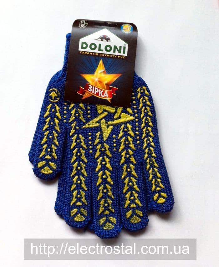 Перчатки трикотажные с ПВХ точкой синие купить в Житомире 0412418421