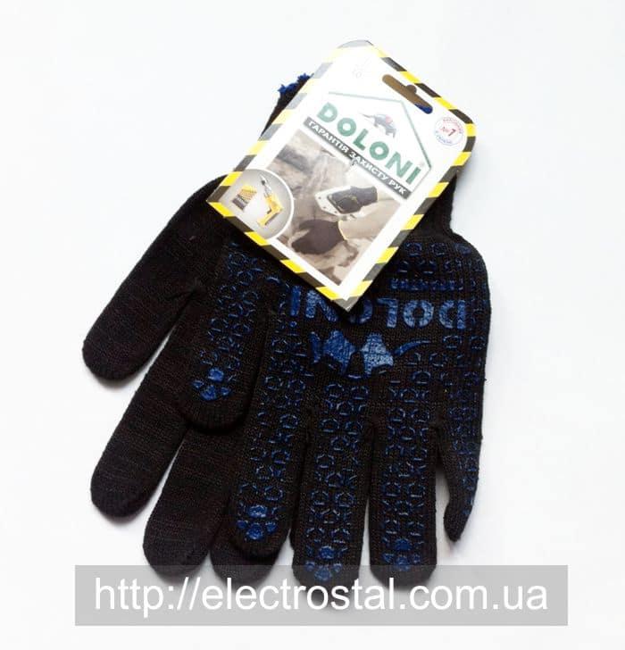 Перчатки трикотажные с ПВХ точкой темносиние купить в Житомире 0412418421